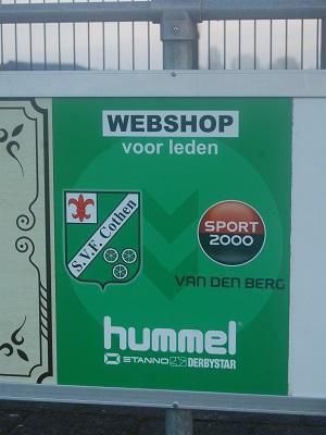 sponsorbord-hummel